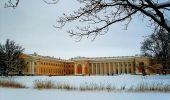Александровский дворец, Царское Село